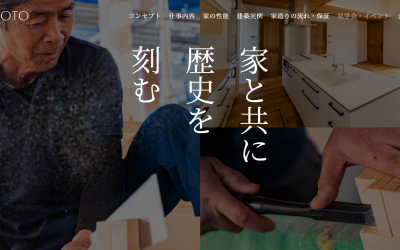 株式会社栗本建築